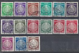 Germany (DDR) 1954  Dienstmarken (o) Mi.1-16 ND(-13 ND) - Official