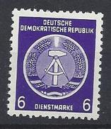 Germany (DDR) 1954  Dienstmarken (**) MNH  Mi.2 - Oficial