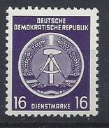 Germany (DDR) 1954  Dienstmarken (**) MNH  Mi.7 - Oficial