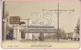 MOLDOVA - Strada Alexandru Cel Bun, Moldtelecom Telecard 25 Units, Tirage 15500, 12/05, Used - Landscapes