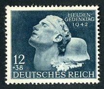 LOTE 1264  ///  (C025) ALEMANIA IMPERIO 1942  MICHEL Nº:812  *MH - Alemania