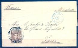 1877 , BARCELONA - PARIS , ED. 177 , TRANSITO DE LA JUNQUERA , ENTRADA A FRANCIA POR LE PERTHUS - 1875-1882 Royaume: Alphonse XII