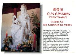 (112) Australia - Bendigo - Yi Yuan Garden Of Joy - Bendigo