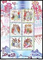 UKRAINE 2008. UKRAINIAN FOLK COSTUMES OF REGIONS. Mi-Nr. Mi-Nr. 1014C-19C Block 72. MNH (**) - Costumes