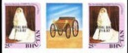 BHUTAN 1982 Diana´s Baby C Stagecoach 25n OVPT21.6.82 IMPERF.GUTTER PAIR [non Dentelé] - Bhután
