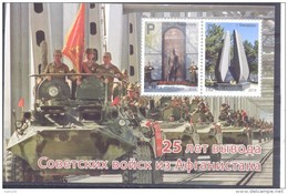 2014. Transnistria, 25y Of Take Of The Soviet Army From Afghanistan, S/s, Mint/** - Moldavie