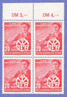 DDR SC #294 MNH B4 1956 Nationalized Industry  CV $1.80 - [6] Democratic Republic