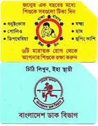 @+ Lot De 2 Cartes Du Bangladesh - Bangladesh