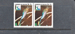 HUMMINGBIRDS - BOLIVIA - 1992- BRASILIANA  HUMMINGBURG  PAIR MINT NEVER HINGED