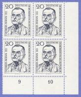 DDR SC #301 MNH B4 1956 Thomas Mann, Novelist  CV $3.40 - [6] Democratic Republic