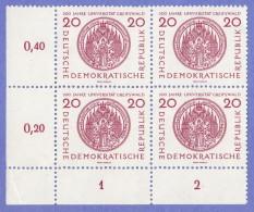 DDR SC #310 MNH B4 1956 Greifswald University  CV $2.20 - [6] Democratic Republic