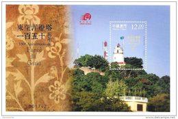 Macao Macau 2015 150th Anniversary Of Guia Lighthouse S/S MNH