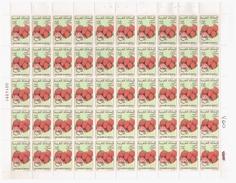 Timbre Taxe N° 72. De 2003. Réedition 2006. - Marruecos (1956-...)