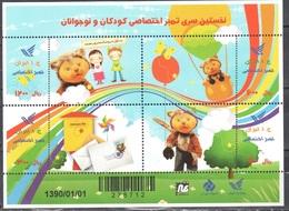Iran 2011 Children And Post - Customized Stamp - Butterflies  Schmetterlinge Mi .m/s 53 MNH (**) - Mariposas
