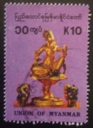 SELLO DE MYANMAR - Myanmar (Burma 1948-...)