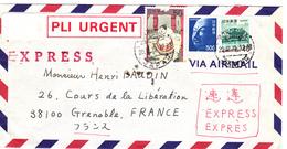 JOLIE LETTRE PAR AVION DE  ISRAEL  VERS FRANCE - 1989-... Kaiser Akihito (Heisei Era)