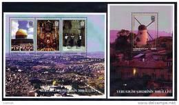 AZERBAIJAN 1996 3000th Anniversary Of Jerusalem (2 Blocks) MNH / ** - Azerbaïjan