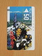 Japon Japan Free Front Bar, Balken Phonecard - 110-2387 / Festival - Japan