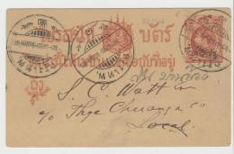 THA024 /  THAILAND - Karte No. 8 Von 1900, Verwendet 1904 (neuer Wertzudruck) - Thailand