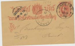 THA031 / Karte No. 1 Ex Bangkok 5 Von 1894 - Thailand
