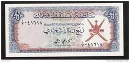 OMAN  P2   1/4  RIAL SAIDI        1970    UNC. - Oman