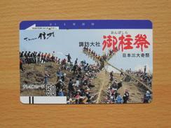 Japon Japan Free Front Bar, Balken Phonecard - 110-2410 / Festival / Tauziehen, Tug Of War, Tir à La Corde - Japan