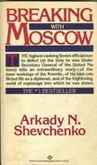 Breaking With Moscow By Arkady N. Shevchenko (ISBN 9780345329141) - Livres, BD, Revues