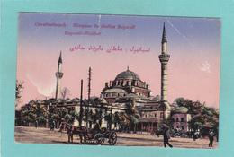 Old Postcard Of Constantinople, Istanbul, Turkey,Q75. - Turkey