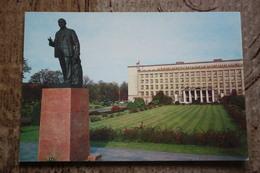 Ukraine. Uzhgorod. OLD USSR PC  - 1981 - Stationery- Lenin Monument (demolished) - Monuments
