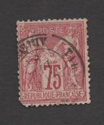N 71   Dos  Propre Sans Charnière Côte 20€ - 1876-1878 Sage (Type I)
