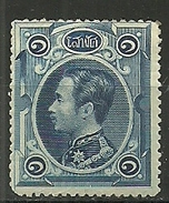 Siam, Nr. 1a, Falz - Siam
