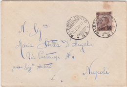 Cover-Lettera -Affr. +cm.40  Michetti- Targhetta Linoleum Al Verso-Viaggiata Italy Italia - Storia Postale