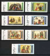 504a Ajman MNH ** N° 158 /163 B Tableau (tableaux Paintings By Arab Masters Non Dentelé (imperforate) Al Wasiti - Islam
