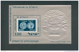 Israel - 1974, Michel/Philex No. : BLOCK 11,  - MNH - *** - Full Tab - Israel