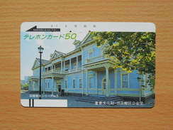 Japon Japan Free Front Bar, Balken Phonecard - 110-2480 / - Japan