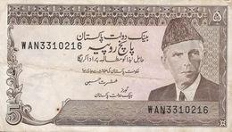 PAKISTAN  P38 5 RUPEES 1983 Signature 14 AVF  7 P.h. - Pakistan