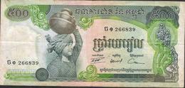CAMBODIA P16a 500 RIELS 1973  Signature 13 AVF P.h. - Cambodja