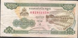 CAMBODIA P42b 200 RIELS 1998  Signature 16F- VF NO P.h.! - Cambodia