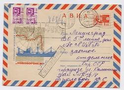 Stationery Used 1967 Mail Cover USSR RUSSIA Ship Novovoronezh Sea Fleet Frunze Arctic Polar North - 1960-69