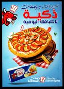 Guide De Cuisine La Vache Qui Rit 2017 Algérie - Cheese