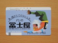 Japon Japan Free Front Bar, Balken Phonecard - 110-2547 / - Japan