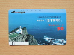 Japon Japan Free Front Bar, Balken Phonecard - 110-2558 / Lighthouse, Leuchtturm, Phare - Lighthouses