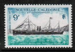 NEW CALEDONIA   Scott # 387** VF MINT NH - Unused Stamps