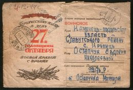 Russia USSR 1944 Card Letter Battle Greetings From The Front ! 27 Years Of The Revolution; Military Post, Censorship