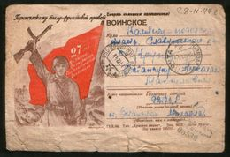 Russia USSR 1944 Postard Soldier, 27 Years Of The Revolution; Military Post, Censorship
