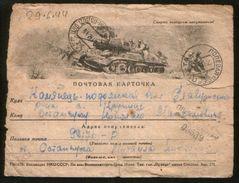 Russia USSR 1944 Postcard Tank Attack; Military Post, Censorship
