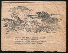 Russia USSR 1944 сard Letter Tank Attack; Military Post - Slavuta, Censorship