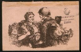 Russia USSR 1944 сard Letter Tankman, Meeting With Family; Military Post, Censorship