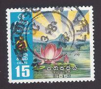 1972 - Sunrise & Lotus Flower - Yt:LK 443 - Used - Sri Lanka (Ceylon) (1948-...)
