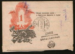 Russia USSR 1944 сard Letter Airplanes, May Day ! Military Post, Censorship